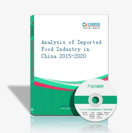 Analysis of Imported Food Industry in China 2015-2020