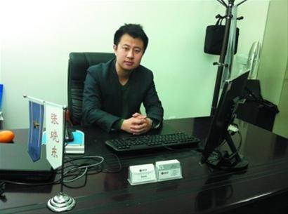 29岁东航电商董事长张晓东:最初的创业经验来自14份兼职